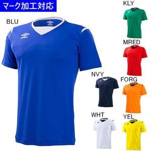 アンブロ ユニフォーム 半袖ゲームシャツ/マーク付き|kiyospo