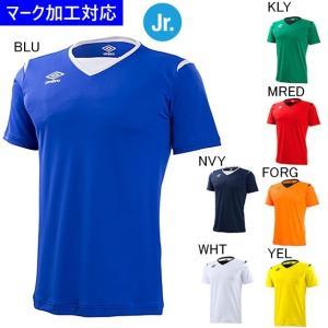 アンブロ ユニフォーム ジュニア半袖ゲームシャツ/マーク付き|kiyospo