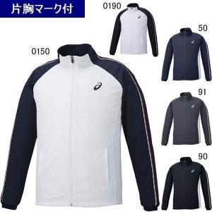 アシックス トレーニングウェア トレーニングジャケット/マーク付き kiyospo