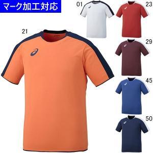 アシックス ユニフォーム 半袖ゲームシャツ(ジュニア対応)/マーク付き|kiyospo