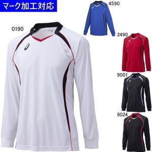 アシックス ユニフォーム 長袖ゲームシャツ(ジュニア対応)/マーク付き|kiyospo