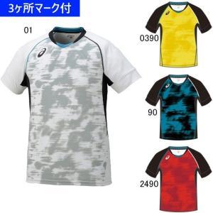アシックス ユニフォーム ブレード半袖ゲームシャツ/マーク付き|kiyospo