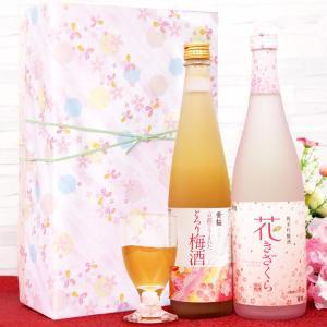 母の日 ギフト 梅酒 日本酒 梅さくらセット 黄桜 伏水蔵|黄桜