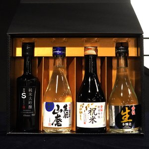お中元 御中元 日本酒 飲み比べ 黄桜 宵町セット 4本 お酒 ギフト