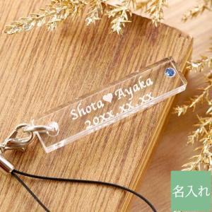 携帯ストラップ 名入れ プレゼント ギフト スクエア スワロフスキー付き ストラップ 名前入り kizamu