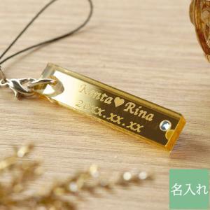 送別品 送別会  誕生日 記念日 携帯ストラップ 名入れ プレゼント ギフト スクエア スワロフスキー付き ストラップ 金銀ブラック 名前入り|kizamu