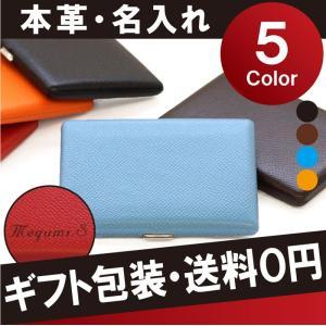 男性用 シガレットケース 名入れ プレゼント ギフト 本革型押し シガレットケース タバコケース 名前入り 誕生日 記念日|kizamu