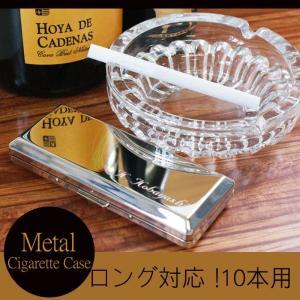 シガレットケース 名入れ プレゼント ギフト メタル シガレットケース スリム タバコケース 10本入れ 誕生日 記念日|kizamu