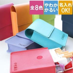 ギフト プレゼント 名入れ ロングサイズ対応 シガレットケース ソフト レザー タバコケース 名前入り 誕生日 記念日|kizamu
