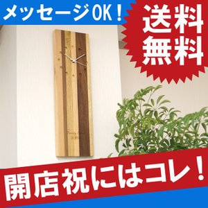 誕生日 記念日 壁掛け 時計 名入れ プレゼント ギフト 木製 壁掛け時計 モザイク 角型 開店祝 転居祝い 新築祝い 引越し祝い|kizamu