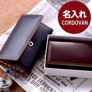 キーケース メンズ コードバン(cordovan)5連キーケース/キーケース レディース 馬革 誕生日 記念日  還暦祝い 父 彼氏 旦那|kizamu