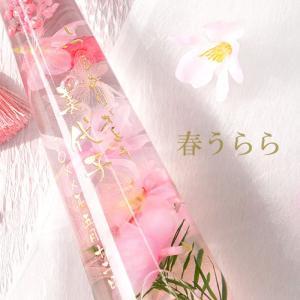 母の日 プレゼント 花 ハーバリウム 桜 名入れ 名前入り ギフト 誕生日 女性 母 お母さん 30代 40代 50代 60代 70代 還暦 古希 喜寿 米寿 のお祝い|kizamu