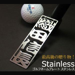 ゴルフ ネームプレート  ギフト プレゼント 名入れ ステンレスミラー  ネームタグ 名前入り 記念品 景品 ゴルフコンペ|kizamu