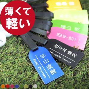プレゼント 名入れ ギフト ゴルフ ネームプレート ネームタグ 全8色 名前入り ゴルフコンペ 景品 ノベルティ|kizamu