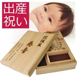 出産祝いギフト 母子手帳ケース おいたちの小箱 出産 誕生祝いに 乳歯入れ へその緒 誕生日 記念日 kizamu