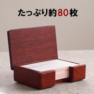 誕生日 入学祝い 就職祝い 送別品 送別会 名入れ プレゼント ギフト 木製卓上 名刺入れ オリジナル 名刺ケース 名前入り 誕生日|kizamu