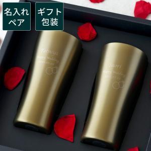 結婚祝い プレゼント ペア タンブラー おしゃれ 名入れ ギフト 真空断熱 ステンレス タンブラー ダブルリング ハート スノー 420ml 名前入り 結婚記念日 食器|kizamu