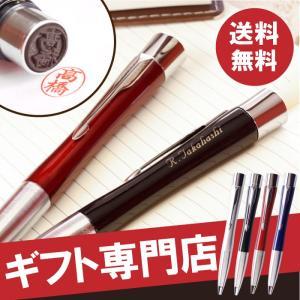 誕生日 送別会 ボールペン ネームペン 名入れ 名前入り プレゼント 名入り ギフト シャチハタ ネーム印付きボールペン PARKER エアフロー パーカー 就職|kizamu