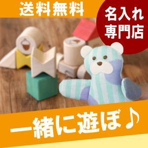 つみ木 知育玩具 名入れ プレゼント 名前入り ギフト 積み木 PLAY WITH BEAR ハウス 入園祝い 子ども 子供 こども 木製 おもちゃ kizamu