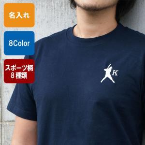 【 俺専用!スポーツロゴ入り刺繍Tシャツ 】 ■8種類の好きなスポーツから選べる スポーツロゴ入り刺...