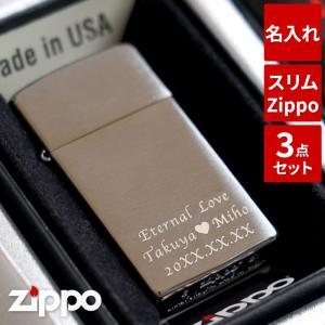 スリム ZIPPO 彫刻 オリジナル 名入れ プレゼント 名前入り ギフト zippo ジッポー スリム ジッポライター 名前入り 誕生日 記念日|kizamu