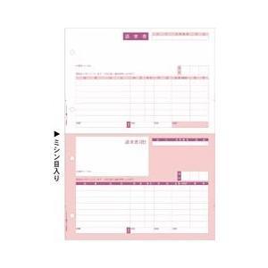 ヒサゴ GB1120 請求書 A4タテ2面 (500シート入り)|kizashi