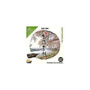 超 創造素材100 日本/信州|kizashi