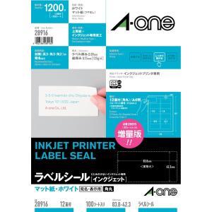 エーワン ラベルシール インクジェット 12面 100枚 28916|kizashi