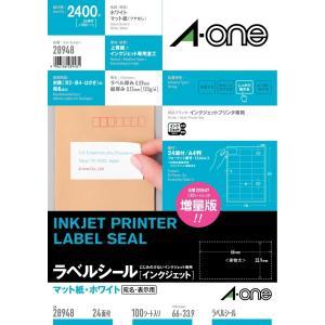 エーワン ラベルシール インクジェット 24面 100枚 28948|kizashi
