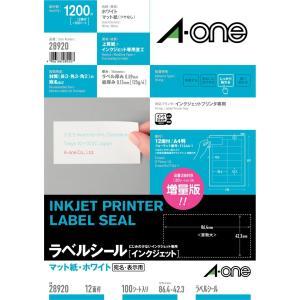 エーワン ラベルシール インクジェット 12面 100枚 28920|kizashi