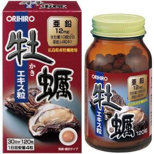 オリヒロ 牡蠣エキス粒 120粒|kizashi