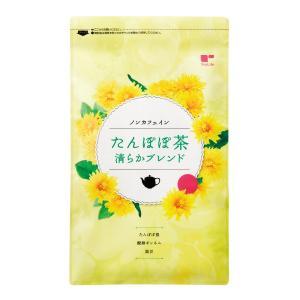 ノンカフェイン たんぽぽ茶 清らかブレンド カップ用 ティーバッグ 30個入 ティーライフ kizashi