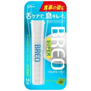グリコ ブレオスーパー タブレット (BREOSUPER)<クリアミント> 14粒×5個 kizashi