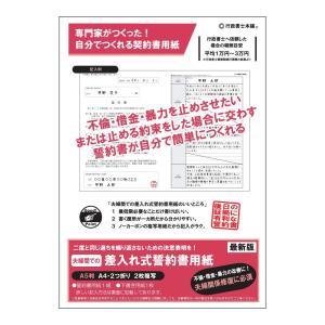 全品送料無料にてお届け!