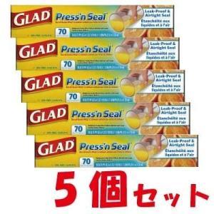 GLAD PRESS'N SEAL グラッド プレス&シール マジックラップ 幅30cm×長さ21.6m 5個セット|kizashi
