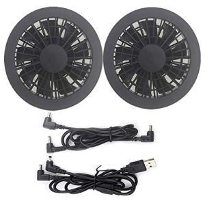 空調服専用ファン ファンユニット NSP互換品 USBケーブル DCケーブル 電池ボックスなし 熱中症対策 ブラック|kizashi