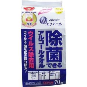 お得セット エリエール 除菌できるアルコールタオル ウイルス除去用 つめかえ用 70枚入 (3)|kizashi