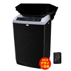 [Mr.You]洗濯機カバー 【デザイン改良】 4面包みデザイン シルバー 防水 防日焼け ブラック(L 58*60*92 )|kizashi