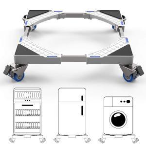 洗濯機 台 新型 冷蔵庫置き台 DEWEL 耐荷重約300kg 4足8輪 キャスター付 移動式 伸縮式 幅/奥行44.8〜69cm 減音防振 調節簡単 ステインレス製 防振パッド付き|kizashi