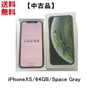 Apple iPhone XS  64GB スペースグレイ 一括購入 白ロム docomo 3D92...