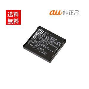 au純正品新品バッテリー 電池パック 64SOUAA