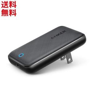 PD対応 30W USB-C 急速充電器 Anker PowerPort Atom III Slim...