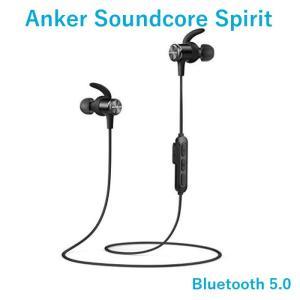 Bluetooth 5.0対応 イヤホン  Bluetooth(ブルートゥース)搭載全てのデバイス(...