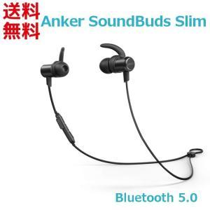 ワイヤレスイヤホン Anker カナル型 Bluetooth 5.0対応 10時間連続再生 マイク内...
