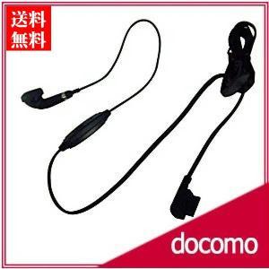 docomo FOMA携帯電話共通 イヤホンマイク 01 (ドコモ純正品)