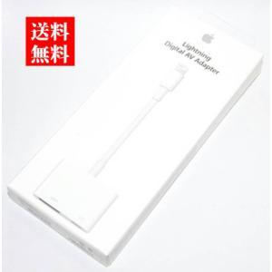 Apple純正 Lightning - Digital AVアダプタ HDMI変換アダプタ (MD8...