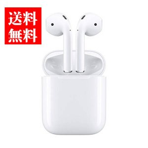 Apple純正 AirPods MMEF2J/...の関連商品6
