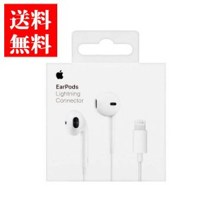 Apple純正 インナーイヤー型イヤホン (MMTN2J/A) EarPods with Light...