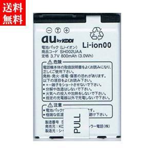 au純正品 シャープ SH007 SH005 SH004 SH002 SH001 共通 電池パック SH002UAA