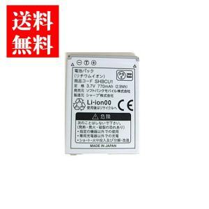 新品 ソフトバンク純正 かんたん携帯 108SH電池パック (SHBCU1)